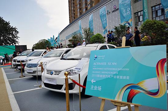 6新能源汽车展区.jpg